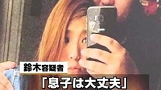 1歳息子をクーラーボックスに入れて放置した母親のご尊顔に詐欺罪の疑い →画像