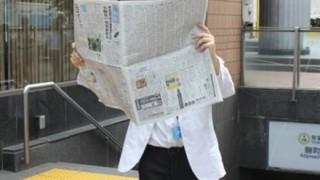 2ch討論 ネットが普及した現在でも新聞は必要なのか