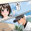 日本水道協会『水属性ヤンデレ女子高生』ポスター 2016年版で更に重症化