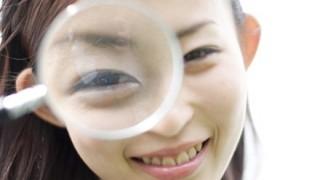 目が細すぎたアジア系男性 ネットで旅券申請を拒絶される