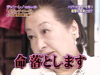 20120207_nakajima_19