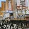 超貴重なカラー動画 1935年の東京の様子をご覧ください