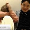 【胸糞動画】泣き叫ぶ女性 ニコ生配信中に婦女暴行