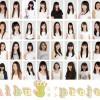 小学生から高校生まで美少女70人を集めたアイドルグループのメンバー紹介動画と一覧画像 Shibu3(シブサン) projectが始動