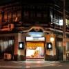 【遊郭】飛田新地で稼ぐ女性が衝撃の指名数と日給を暴露公開