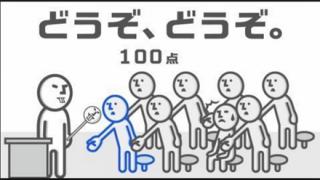 全員アホ?日本人の譲り合い精神の無さが招いた悲劇が話題に →動画