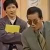 笑っていいとも伝説の恐怖回がマジで笑えない件<動画>32年の番組歴史上最恐トラウマの回