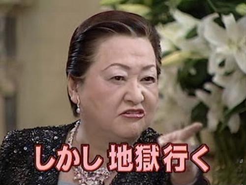 hosokikazuko