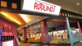 ラウンドワンと隣のラブホ「ROUND2」が裁判で争った結果 →