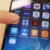 産経新聞の新アプリ「産経プラス」に利用者が大激怒