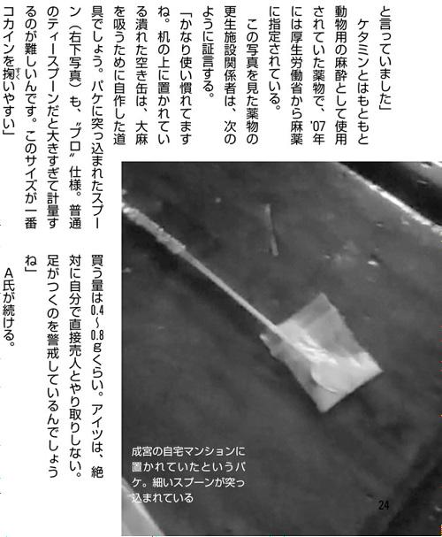 wpid-006-1.jpg