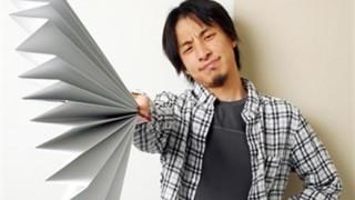 2ch創始者の西村博之氏「ネットには普通の生活では出会わないレベルの頭が残念な人が数千人いる」