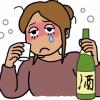 毎日ビール40缶を飲む生活続けたアル中女性の末路 → 画像