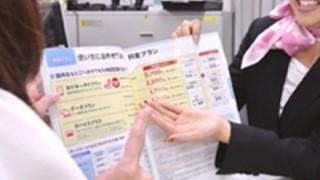 【怒り】63才の母親がドコモで契約してきた金額 →