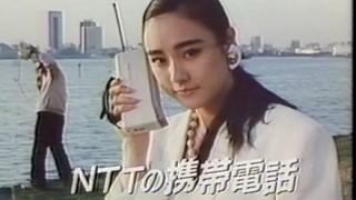 昭和バブル時代のリアル 当時のCMとかTV番組 1987年頃の東京を映した動画