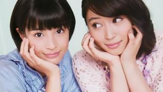 【画像】広瀬すずと広瀬アリスの姉妹Wスッピン顔wwwwwwwwwwwww