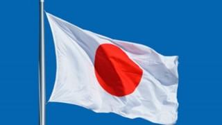 国旗に酷似『日の丸的当てゲーム』に小池知事激怒「信じられない!」