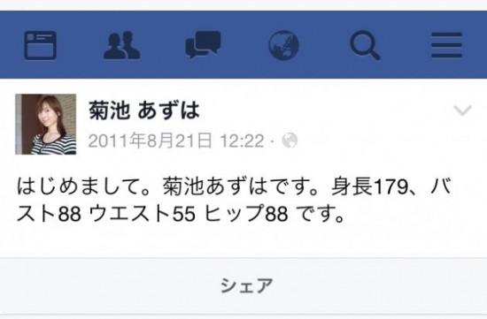 3I8V7uc_20150204062226s