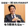 共産・小池書記局長「日本は元慰安婦に誠実な謝罪を」と進言 釜山慰安婦問題