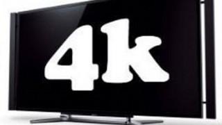 いま販売されてる4kテレビで4k放送視聴できないって知らずに買った奴まさかいないよな?