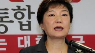 朴槿恵大統領の『裸体画』が韓国国会に展示 ※画像アリ※