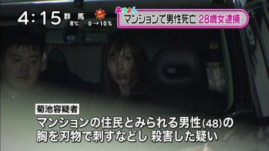 KinzokuBatGirl28_001s