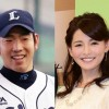 【いい写真】深津瑠美が菊池雄星との結婚写真を披露