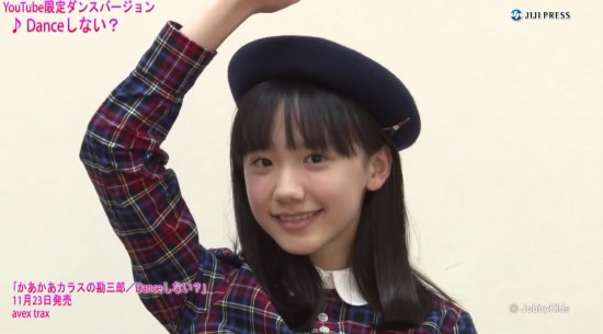 ashida-mana-dance-7