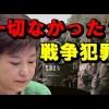 韓国軍が数千人ベトナム女性に性暴力、慰安婦にしていた…米国メディア「日本より先に謝罪すべきだ」