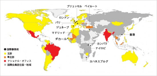 international_map