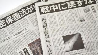 """日本の""""左翼メディア""""は世界で異質…米国人が首をかしげる日本の「護憲論」"""