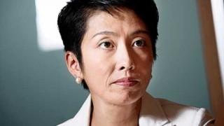 国会中にツイッター 蓮舫さん なぜ国民に怒られてるか判らない「過剰反応するな!」