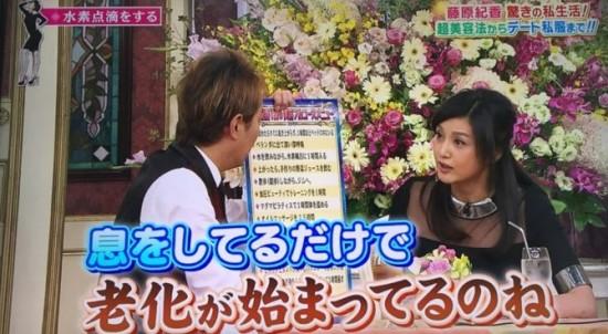 suisosui_fujiwaranorika7