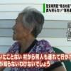 「日本は謝罪と反省を」韓国メディア少女像設置問題で猛反発 / 中国、日本の対応を批判
