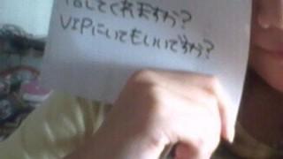 【画像】オッパイ晒す女VIPPERとなんJ民たち