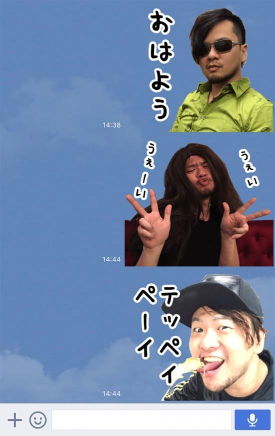 wpid-line-hachima1.jpg