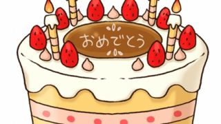 外人ま~んさん 出産祝いにとんでもないケーキを作ってしまう →画像