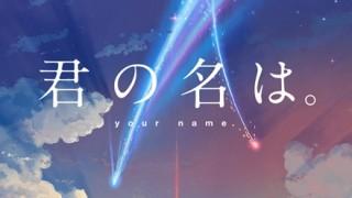 韓国起源説に新たな1ページ 日本語の君(きみ)は金(キム)、僕(ぼく)は朴(パク)が起源とウリジナル主張