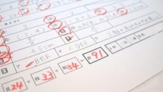 今年の開成中学の算数の入試問題 数学使わずに解けそう?