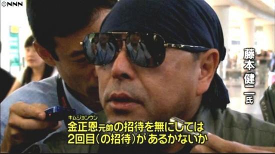 20120721_0005