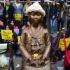 【上から目線】韓国で「日本を許そう」という声が高まる【慰安婦問題 】
