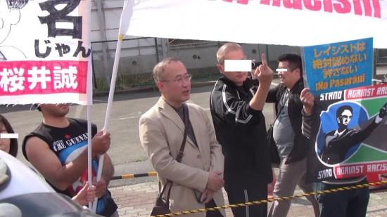 有田芳生とシバキ隊2目線入り