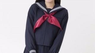 「日本一制服が似合う女子」と呼ばれる女子高生 鈴木えりかちゃんの画像と動画