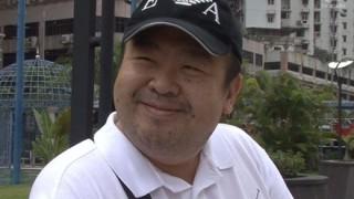 ここで暗殺された金正男氏の過去の功績をご覧ください、、、