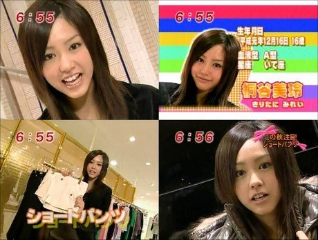 Kritani_mezamashi_2006a
