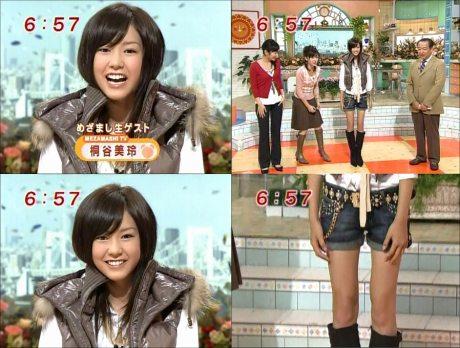Kritani_mezamashi_2006b