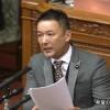 山本太郎氏 安倍ちゃんを褒めちぎった結果<動画と2ch反応>参院本会議代表質問