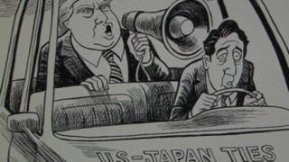 安倍首相をイラストで馬鹿にするNYタイムズの正体 おまえらは知ってるよな?