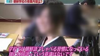 朝鮮学校補助金問題「子供たちを辛い目に遭わせて心苦しい」保護者ら集会