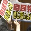 野党の仕事は与党批判するだけ?日本を良くしようという提案が無いよね(´・ω・`)